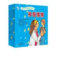 神奇猜猜:德国儿童生活教育体验丛书