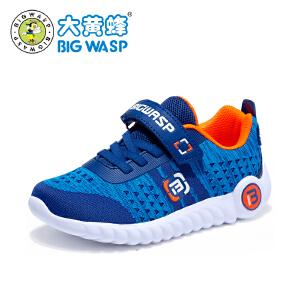 大黄蜂童鞋 男童休闲鞋 2018新款春秋季透气儿童运动韩版软底鞋子