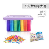 雪花片大号儿童积木玩具3-6周岁男孩1-2女孩拼装拼插1000片批发