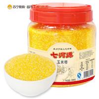 【苏宁超市】七河源玉米糁1380g(桶装大包装)