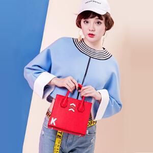 toutou2017秋季新款个性时尚韩版百搭大容量托特包宽肩带单肩斜挎手提女包包潮