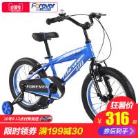儿童自行车男孩3-6-8岁小学生脚踏山地单车14/16寸童车