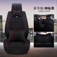 汽车坐垫四季通用座椅套全包座套汽车凉垫夏车座套