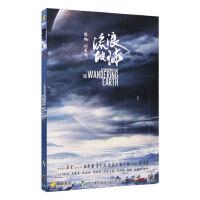 正版电影 流浪地球 科幻灾难片DVD9光盘碟片 吴京 国语中字