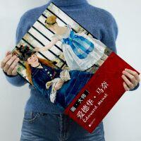 画大师 爱德华・马奈 32张大师油画名作 油画临摹画册 西方大师作品赏析 印象派油画 装饰画 油画临摹卡片 8开 绘画艺
