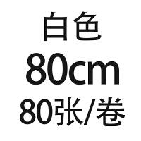 加厚一次性桌布透明长方形酒店餐桌台布家用塑料薄膜圆桌餐厅 白色 0.8x0.8米(80张)