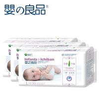 薄金纸尿片3包S/M/L/XL备注 宝宝轻薄干爽尿不湿柔薄透气a205