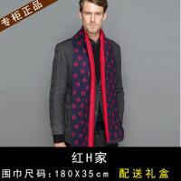 鄂尔多斯市产男士纯仿羊绒围巾秋冬季韩版百搭商务简约羊毛围脖