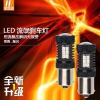 一汽奔腾森雅M80 S80佳宝改装专用LED爆闪刹车灯B50 B70