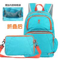 20180520225233510新安代妈咪包双肩 多功能大容量待产包折叠包婴儿用品外出背包