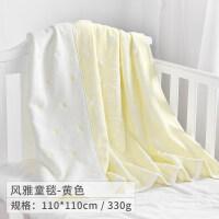 婴儿毛毯秋冬双层盖毯新生儿童宝宝盖的小薄毯子纯棉被子四季通用
