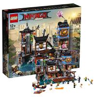 【当当自营】乐高LEGO 幻影忍者Ninjago系列 70657 幻影忍者城市码头