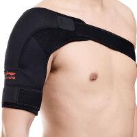 李宁(LI-NING) 运动护肩篮球羽毛球健身训练可调节透气加压保暖膀护具