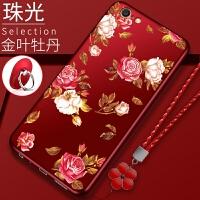 oppoa57手机壳OPPO A57m保护硅胶套A57t磨砂防摔软全包女新