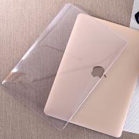 苹果笔记本电脑保护壳 2018macbook pro12 13 13.3air透明超薄磨砂隐身电脑套
