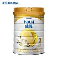 【苏宁红孩子】雀巢Nestle能恩3段900g婴儿幼儿配方奶粉宝宝奶粉(12-36个月)