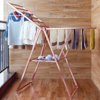 【领券满减】ORZ 铝质玫瑰金漆翼型落地晾晒架折叠式晾衣架毛巾挂架棉被架