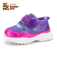 彩虹熊宝宝鞋子男1-3岁小童棉鞋0-2秋冬女婴儿鞋防滑软底学步鞋