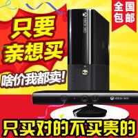 抖音跑步XBOX360体感游戏机E版S版PS双人电视4人玩主机ONE家庭