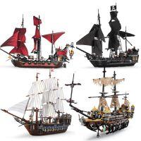 兼容乐高加勒比海盗船黑珍珠安妮女王玛丽号模型益智拼装积木玩具