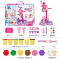 儿童玩具女孩3d橡皮泥模具工具套装36色粘土彩泥雪糕机
