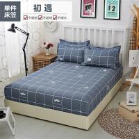 床笠单件床垫套1.8米全包可拆卸防滑床罩保护套防尘罩