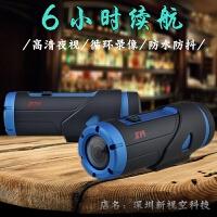 防水摩托机车记录仪高清夜视头盔摄像机山地自行车WIFI运动摄像机 蓝色(32G星光版) 官方标配