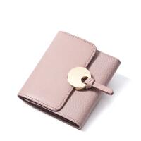 钱包女短款女多功能学生零钱包迷你可爱折叠韩版潮流 裸粉色