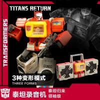 变形金刚 泰坦领袖级系列 录音机 3变形态 玩具 手办礼物