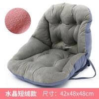 连体坐垫靠垫一体办公室男女座垫家用椅子学生宿舍靠凳子椅垫加厚 42x48x48cm