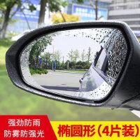 汽车后视镜防雨膜纳米倒车镜防雾膜反光镜玻璃防水剂长效贴膜通用