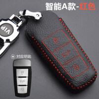 众泰t600钥匙包sr7sr9大迈x5遥控z700z500z300汽车钥匙套壳扣 汽车用品