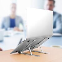 笔记本支架 笔记本电脑支架铝合金桌面增高架散热器折叠便携式笔记本支架