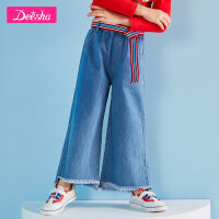 【3折价:152.1】笛莎童装女童牛仔裤2020春季新款中大童儿童脚口毛边牛仔阔腿裤
