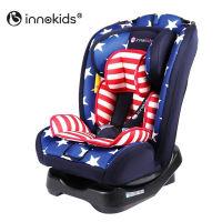 车载儿童安全座椅汽车用ISOFIX接口婴儿提篮0-4-6-7-12岁宝宝可躺