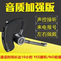 无线超轻4.1蓝牙耳机重低开车音乐运动跑步防水防汗双耳耳塞挂耳式入耳式苹果手机降噪中文语音提示