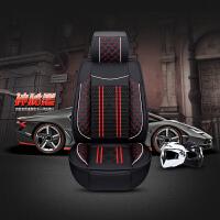 四季通用全包汽车座套皮革坐套适用于长城C20RC30C50哈弗M2M4椅套