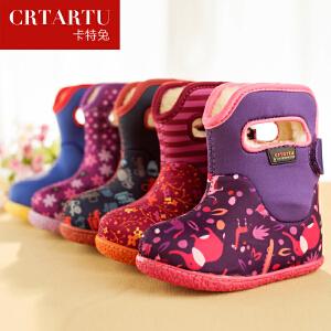 卡特兔男女儿童保暖冬季防水雪地靴子软底婴儿宝宝机能学步鞋棉靴