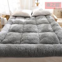 加厚榻榻米羊羔绒床垫床褥子1.8m双人1.5米学生宿舍垫被