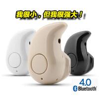 迷你微型 隐形 4.0 蓝牙耳机 降噪通用型 车载蓝牙耳机适用苹果APPLE 三星 小米 华为 等全系列手机蓝牙耳机
