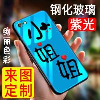 iPhoneX手机壳5se照片私人定制diy套苹果6s钢化玻璃壳订做7/8plus情侣XS MAX手