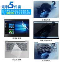 华硕顽石热血版YX570ZD笔记本电脑YX560UD贴纸游戏本贴膜15.6英寸