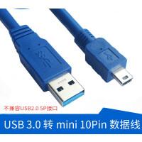 USB3.0数据线 AM-Mini10P连接线 T型口移动硬盘单反相机用 其他
