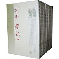 太平广记(全10册)繁体竖排