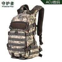户外战术背包双肩包自行车头盔包水袋包迷彩包登山包25升 25升