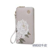 中国风女士钱包女长款拉链手包女手拿包民族风复古皮夹子可放手机 藕粉色 (纳帕纹牛皮)