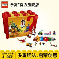 乐高经典创意系列 10405 火星任务 LEGO Classic 积木玩具益智