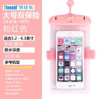 手机防水袋潜水套触屏iphone7plus温泉游泳手机通用苹果8X手机壳