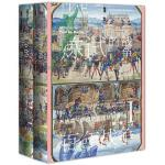 甲骨文丛书・百年战争(第一卷):战争的试炼(全2册)
