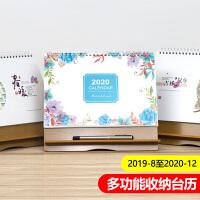 台历2020年ins风简约日历创意桌面日历本计划本礼盒台历架月历